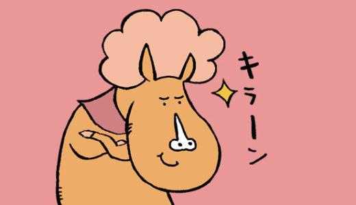 今もっとも熱い日本の有力馬主一覧!